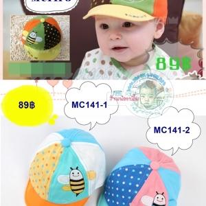 หมวกเด็ก MC141