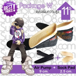 ชุดแผ่นเพิ่มความสูง 11.5 cm. (Air Pump 9cm. + Sock Pad 2.5cm.) ปรับความสูงได้ 5 ระดับ