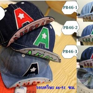 หมวกยีนส์ All Star PB46