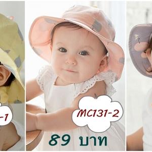 หมวกเด็กปีกกว้าง MC131