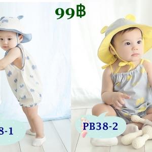 หมวกเด็ก PB38