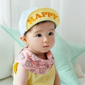 หมวกเด็ก สีชมพู ส้ม ฟ้า MC151