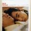 นิตยสาร BIOSCOPE (ไบโอสโคป) ฉบับ SEX ISSUE thumbnail 1