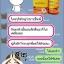 CC NANO วิตามินซี1000mg+ZINC 100g นาโนวิตามินซี ผิวขาว ผิวสุขภาพดี ลดสิว ราคาปลีก 150 บาท / ราคาส่งถูกสุด 120 บาท thumbnail 6