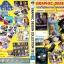 Graphic Design 2012 รวมโปรแกรมตกแต่งรูป ล่าสุด!! thumbnail 1