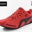 ผ้าใบชาย Design ดีไซน์ รหัส DS9811 สีเเดง เบอร์ 41-45 thumbnail 1