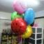 ลูกโป่งฟลอย์ทรงกลม หน้ายิ้ม ไซส์ 18 นิ้ว *มีหลายสีให้เลือกกรุณาระบุ* - Round Shape Smiley Face Foil Balloon / Item No.TL-G049 thumbnail 9