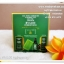 Promotion Set Hyaloe Hydro power soap and serum thumbnail 2