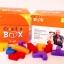 Creative box (Holder box) thumbnail 1