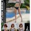 พร้อมส่ง ชุดว่ายน้ำบิกินี่ เซ็ต 3 ชิ้น สายคล้องคอ ลายทางสลับสีสวยๆ กระโปรงแต่งระบายๆ thumbnail 6