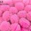 ปอมปอมไหมพรม สีชมพูอ่อน 1ซม (100ชิ้น) thumbnail 1