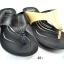 รองเท้า Aerosoft C3801 เบอร์ 36-40 thumbnail 1