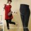 กางเกงเลคกิ้ง ขายาว : สีดำ รหัส PN001 thumbnail 1