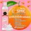 Cosmic มูสเทพกำจัดขน สูตรใหม่ กลิ่นส้ม 100 ml thumbnail 1