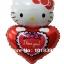 ลูกโป่งฟลอย์ Hello Kitty หัวใจ I Love You สีแดง - Hello Kitty I Love You heart Foil Balloon / Item No. TL-E022 thumbnail 7