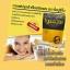 Hypuccino กาแฟไฮปูชิโน ลดน้ำหนัก กระชับสัดส่วน ราคาปลีก 150 บาท / ราคาส่ง 120 บาท thumbnail 2