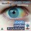 Healthway Liver Tonic 35000 mg ล้างตับที่ดีที่สุด เข้มข้นที่สุดในขณะนี้ ดูดซึมดีเยี่ยม thumbnail 3