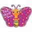 ลูกโป่งฟลอย์นำเข้า Get Well Butterfly / Item No. AG-26808 แบรนด์ Anagram ของแท้ thumbnail 1