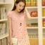 เสื้อตัวยาวแฟชั่นเกาหลี แต่งแบบ 2 ชั้น พิมพ์ลายตามภาพ ชั้นนิกบุลายดอกไม้สวยเก๋ สำเนา thumbnail 6