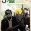 นิตยสาร jazz seen 7 เล่มครบ thumbnail 3