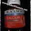 Blackmores Calcium 60 Capsules thumbnail 1