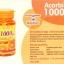 Acorbic Vit-C 1000 mg วิตามินซี 1000 มิลลิกรัม ราคาปลีก 120 บาท / ราคาส่ง 96 บาท thumbnail 3