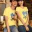 เสื้อยืดคู่รัก แฟชั่นคู่รั กชาย + หญิง เสื้อยืดแขนสั้น เสื้อสีเหลือง สกรีนลายหัวใจสีฟ้า +พร้อมส่ง+ thumbnail 8