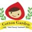 ร้านCotton Garden