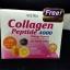 Vistra Collagen Peptide Plus 4000 mg. (รสส้ม) กล่องบรรจุ 10 ซอง thumbnail 1