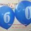 """ลูกโป่งกลมพิมพ์ลาย ตัวเลข 0-9 ไซส์ 12 นิ้ว จำนวน 1 ใบ (Round Balloons 12"""" - Printing Number 0-9 latex balloons) thumbnail 2"""