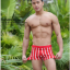 PRE กางเกงว่ายน้ำชาย thumbnail 12