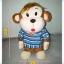 ตุ๊กตาลิง มีเสียง หัวเราะได้ thumbnail 1