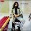 Eric Clapton - Eric Clapton thumbnail 1