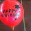 ลูกโป่ง LED พิมพ์ลาย Happy Birthday คละสี แพ็ค 5 ชิ้น ไฟสลับสี (LED Balloon Happy Birthday Mixed Color - LED RGB) thumbnail 3