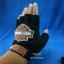 ถุงมือมอเตอร์ไซค์หนัง+ผ้า แบบครึ่งมือ Harley Davidson thumbnail 1
