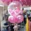 ลูกโป่งพลาสติกใส ทรงกลมแบน ไซส์ 24 นิ้ว - Clear PVC Balloons / Item No. TL-G041 (ไม่รวมลูกโป่งด้านใน) thumbnail 17
