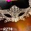 หน้ากากแฟนซี Fancy Party Mask /Item No. TL-R274 thumbnail 1