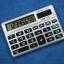 เครื่องคิดเลข 8 หลัก Vansuma 510 ขนาดเล็กเท่านามบัตร thumbnail 1