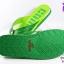 รองเท้าแตะGambol แกมโบล รหัส GM11228 สีเขียวอ่อน เบอร์ 40-44 thumbnail 4