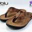 รองเท้าแตะหนังชาย deblu เดอบลู รุ่น M7801 สีแทน เบอร์ 40-44 thumbnail 1