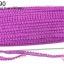 ปอมเส้นยาว (จิ๋ว) สีม่วง กว้าง 1ซม(1หลา/90ซม) thumbnail 1