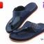 รองเท้าแตะ KITO กีโต้ รหัส 5524 สีกรม เบอร์ 40-43 thumbnail 3