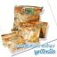 เครื่องดื่มธัญญาหารสำเร็จรูปชนิดผงผสมน้ำผึ้ง (Instant Cereal Powder) thumbnail 1