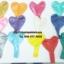 """ลูกโป่งหัวใจ เนื้อเมททัลลิก สีน้ำเงินไซส์ 12 นิ้ว แพ็คละ 10 ใบ (Heart Latex Balloon - Metallic Royal Blue Color 12"""") thumbnail 7"""
