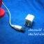 โคมไฟ Ultraviolet ล่อยุงมากำจัด ด้วยแรงดูดของพัดลม thumbnail 2
