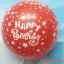 """ลูกโป่งกลมพิมพ์ลาย Happy Birth Day ลายดาว คละสี แบบที่ 4 ไซส์ 12 นิ้ว จำนวน 10 ใบ (Round Balloons 12"""" - Happy Birth Day Design no.4 latex balloons) thumbnail 2"""