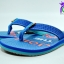 รองเท้าแตะ แกมโบล GAMBOL รุ่น GM11247 สี ฟ้า เบอร์ 40-44 thumbnail 1