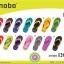 รองเท้า Monobo เบอร์ 9,9.5,10,10.5,11 ระบุสีตามหมายเลข thumbnail 1