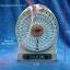 พัดลมแรงสูง แบบชาร์จไฟและใช้ไฟฟ้า ขนาดเล็กสำหรับพกพา thumbnail 1