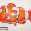 ลายปลาการ์ตูน นีโม่พ่อลูก - Two Clown Fish Shape Balloon/ Item No.TL-B006 thumbnail 4